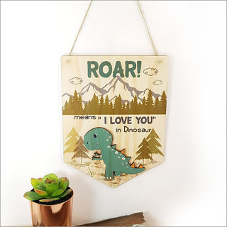 Printed Pine Flag : Roar